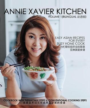Annie Xavier  Kitchen Volume 1 - eBook Cover Page