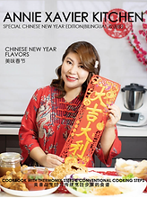 Annie Xavier Kitchen Special Chinese New Year eBook bookcover.png