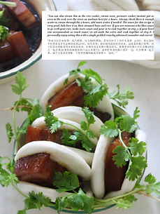Pork Belly Hokkien Style 扣肉包 - Annie Xavier Kitchen Special Chinese New Year eBook 2021.png