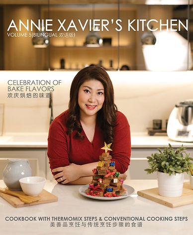 Annie-Xavier-Vol-5-Cover.jpg