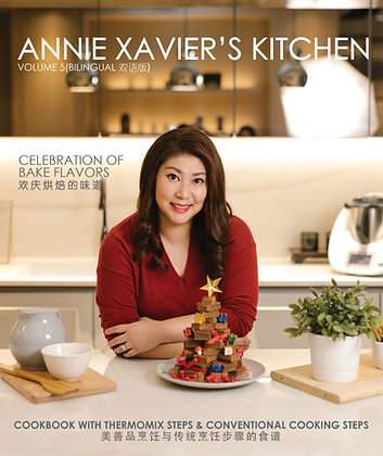 Annie Xavier Kitchen Volume 5