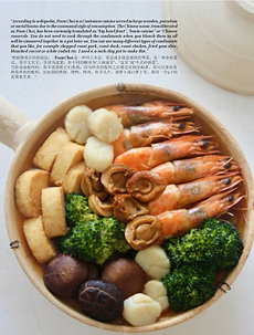 Poon Choi 盘菜 - Annie Xavier Kitchen Special Chinese New Year eBook 2021.png