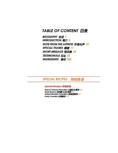 Table of Content Annie Xavier Kitchen Volume 6 Page 1.jfif