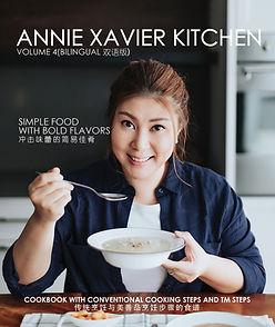 Annie-Xavier-Vol-4-Cover-[final] - View