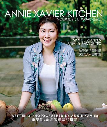 Annie Xavier Kitchen Volume 2