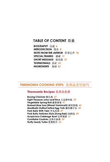 Table of Content Annie Xavier Kitchen 2021 Special Chinese New Year eBook Page 1.png