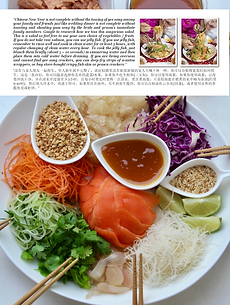 Lao Yee Sang 七彩捞鱼生 - Annie Xavier Kitchen Special Chinese New Year eBook 2021.png