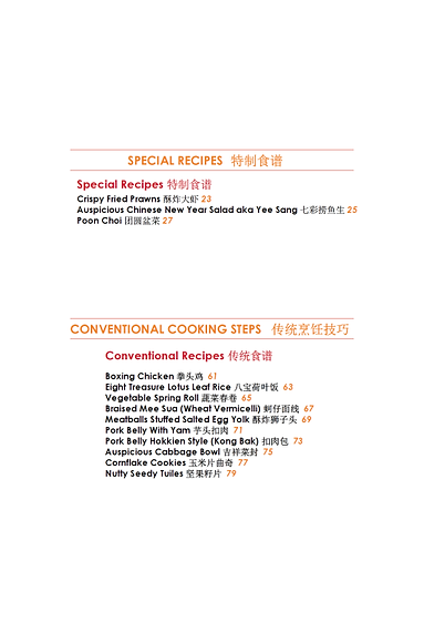 Table of Content Annie Xavier Kitchen 2021 Special Chinese New Year eBook Page 2