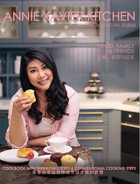 Annie Xavier  Kitchen Volume 3 - eBook Cover Page