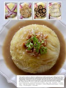 Auspicious Cabbage Bowl 吉祥菜封 - Annie Xavier Kitchen Special Chinese New Year eBook 2021.png