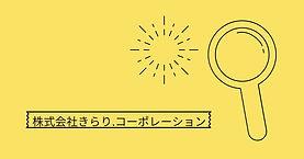 note ノート 記事見出し画像 アイキャッチ.jpg