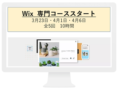 Wix.png