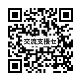 QR_618647.jpg