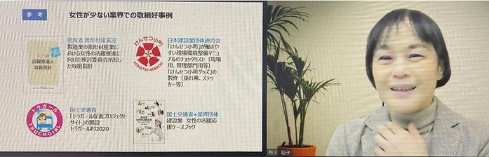 布川さん.jpg