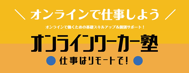 FBcover (1).png