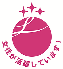 えるぼしマーク.png