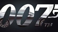 Edição limitada de carro de James Bond custará R$ 1 milhão