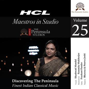 Live @ The Peninsula Studios - Volume 25