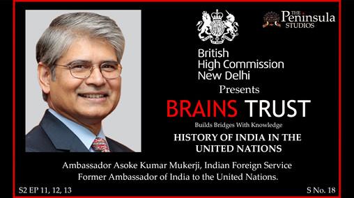 Asoke Kumar Mukerji.jpg