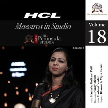 Live @ The Peninsula Studios - Volume 18