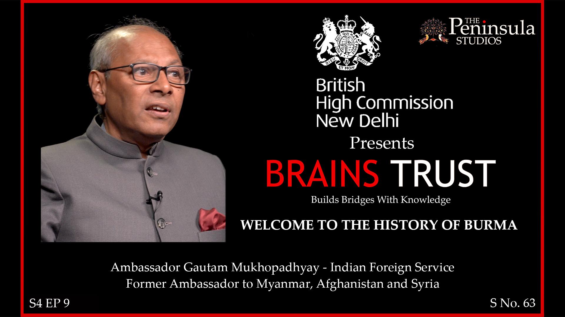 Gautam Mokhopadhyay