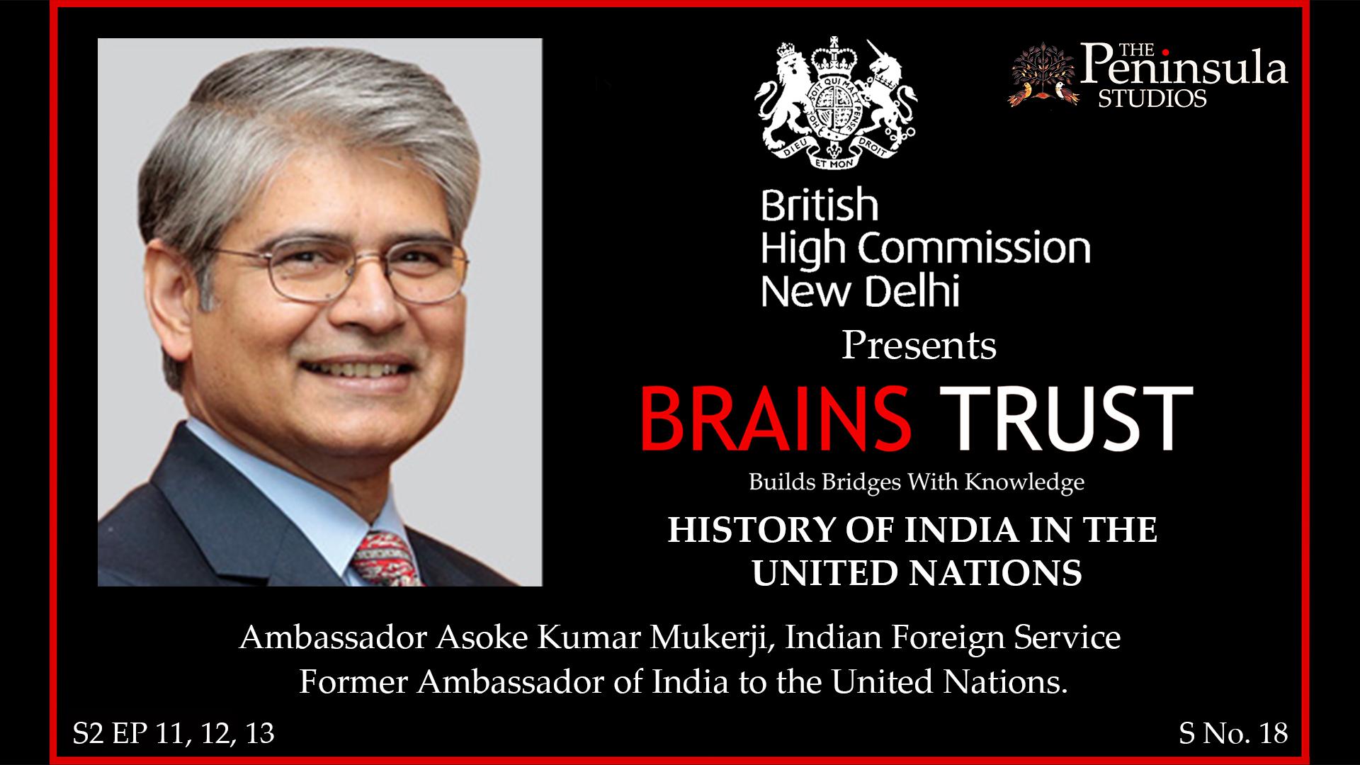 Asoke Kumar Mukerji