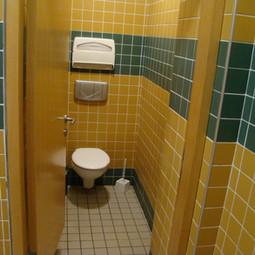 אריחים נוגדי החלקה לחדרים רטובים