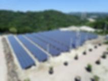太陽光発電所(250Kw).jpg