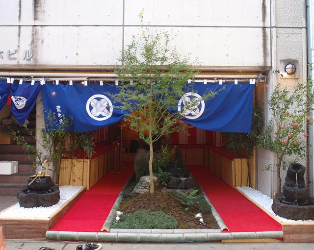庭見世飾り1.jpg