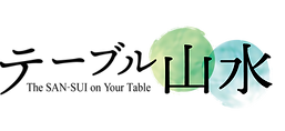 テーブル山水ロゴ.png