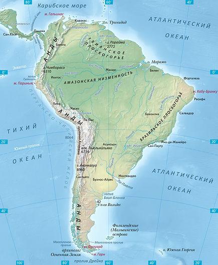Южная Америка-.jpg