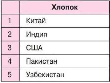 27-01.jpg