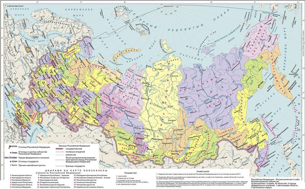 Политико-административная карта РФ.jpg