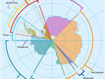 Как через 28 лет страны разделят Антарктиду?