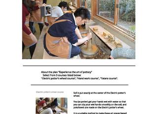 より日本的なものの翻訳について