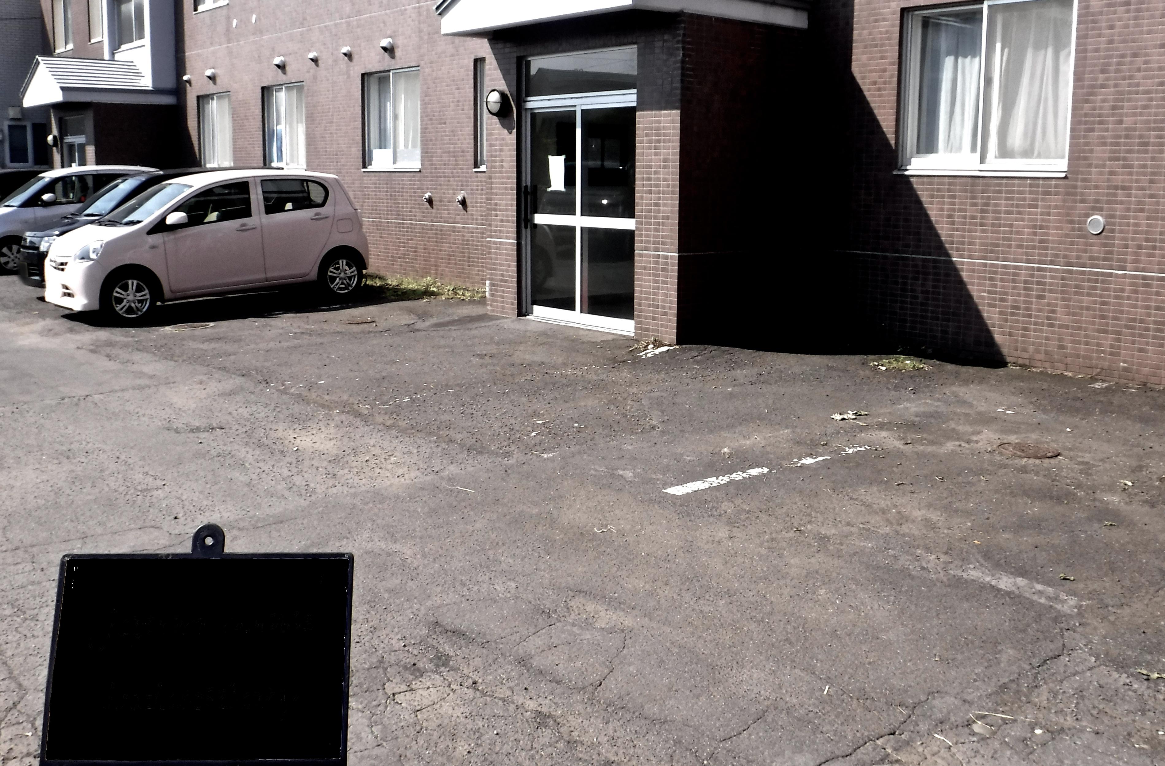 駐車場|塗装|札幌市|ジャパンウェーブインダストリー|