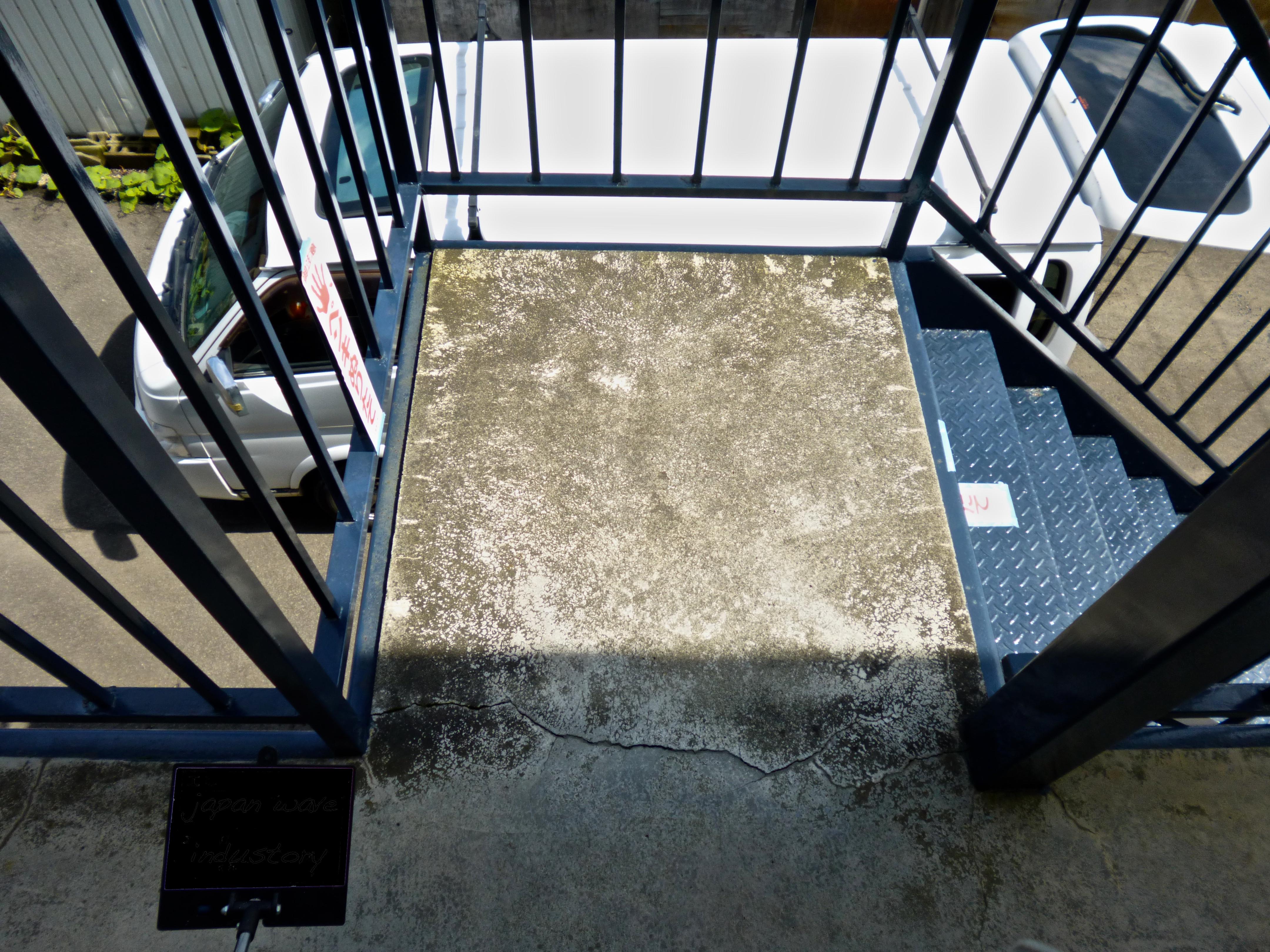 鉄骨階段|塗装|修繕|札幌市|