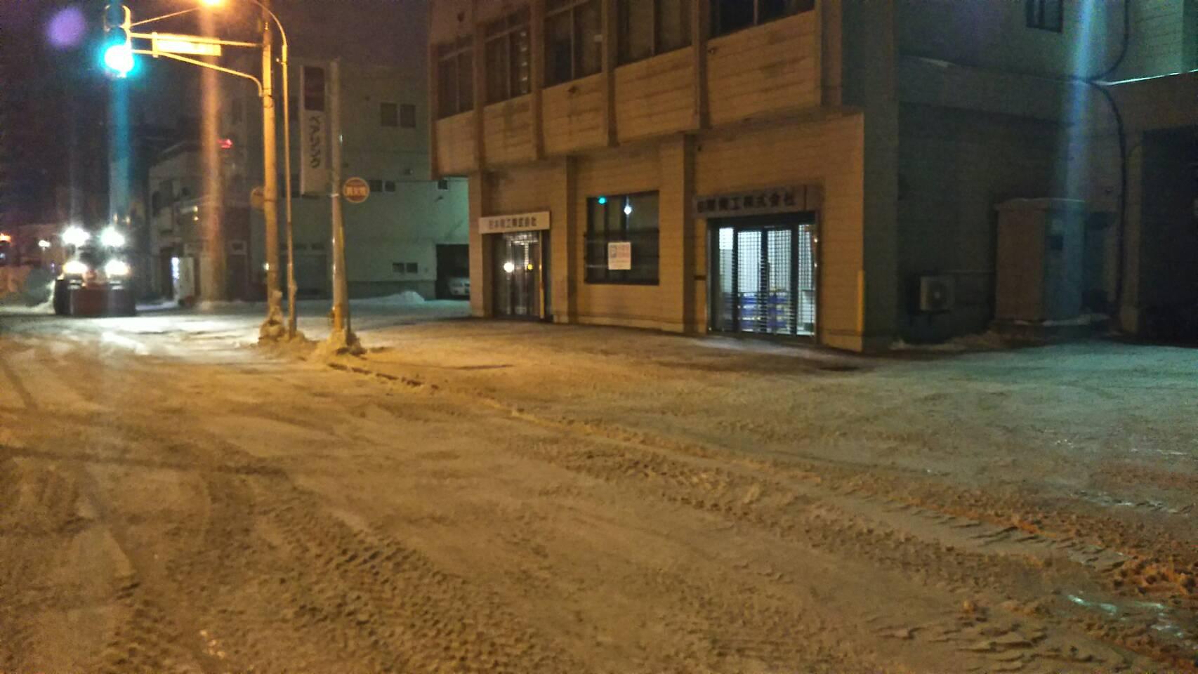 駐車場|札幌|排雪