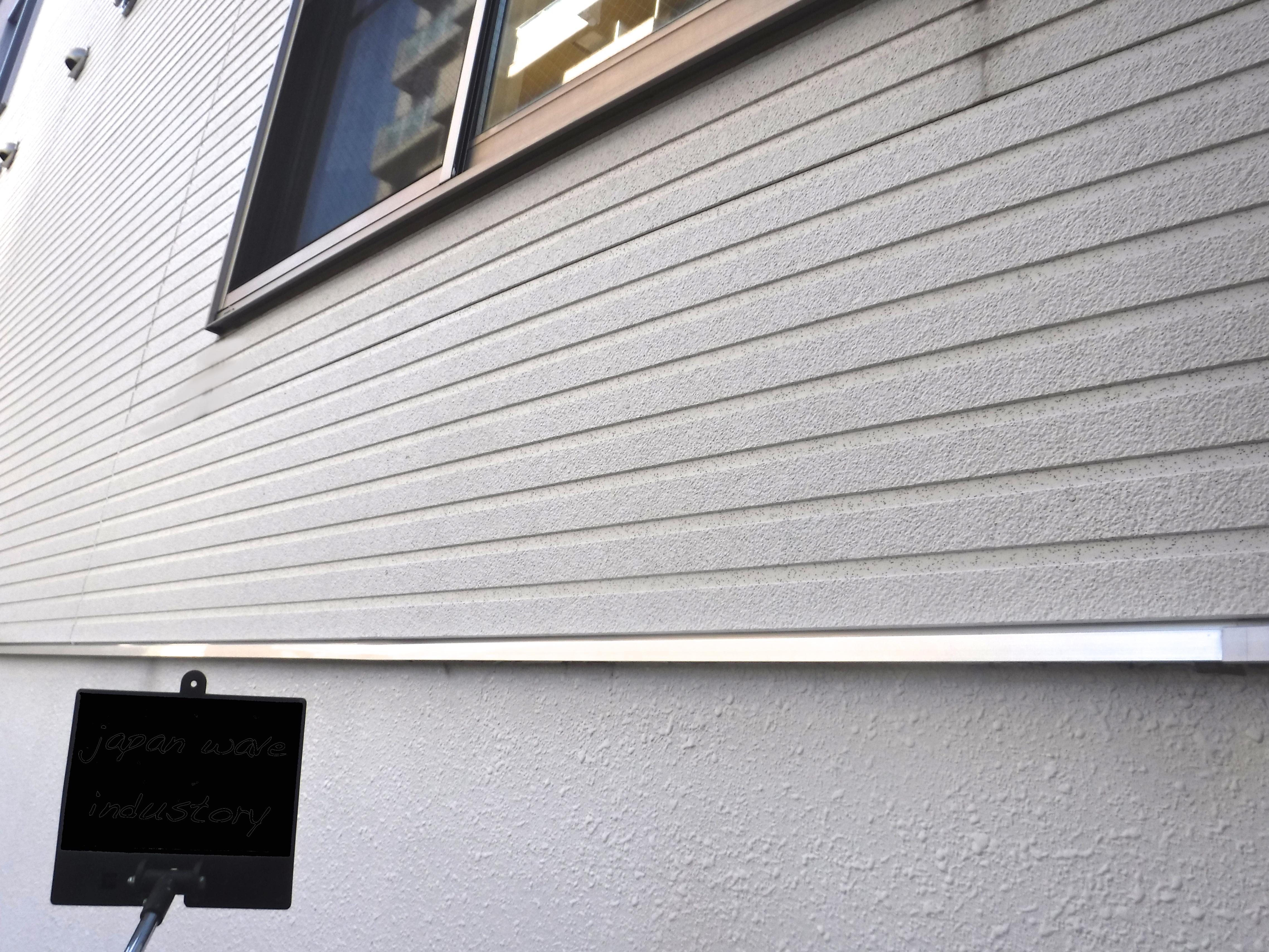 札幌市|サイディング|張り替え|塗り替え|