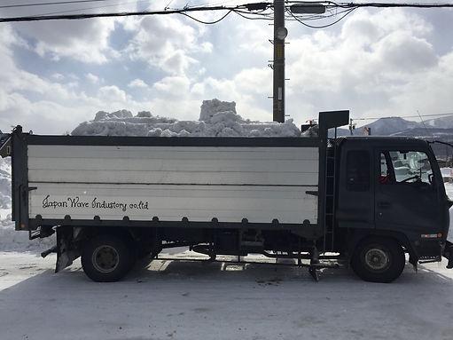 スポット除排雪|スポット排雪|札幌|