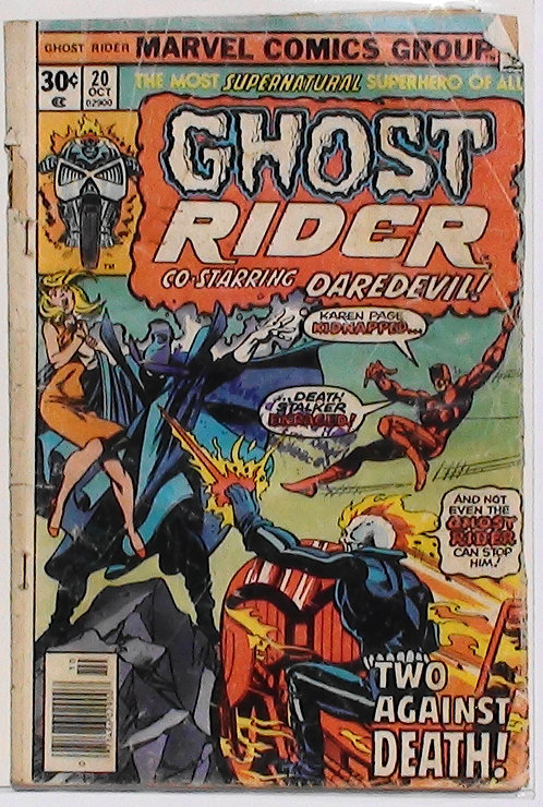 Vol 1 #20 Ghost Rider Oct 1976