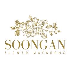 soongan macarons.png