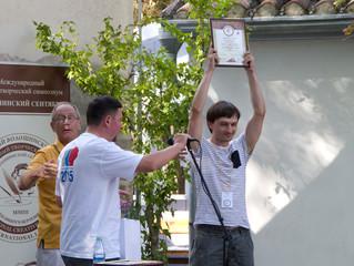 Участники семинаров стали лауреатами, дипломантами и финалистами XIII Международного Волошинского ко