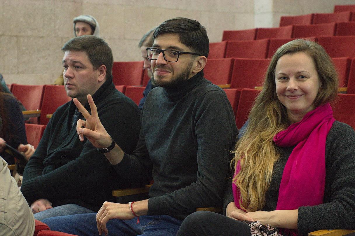 Закрытие семинаров 2018