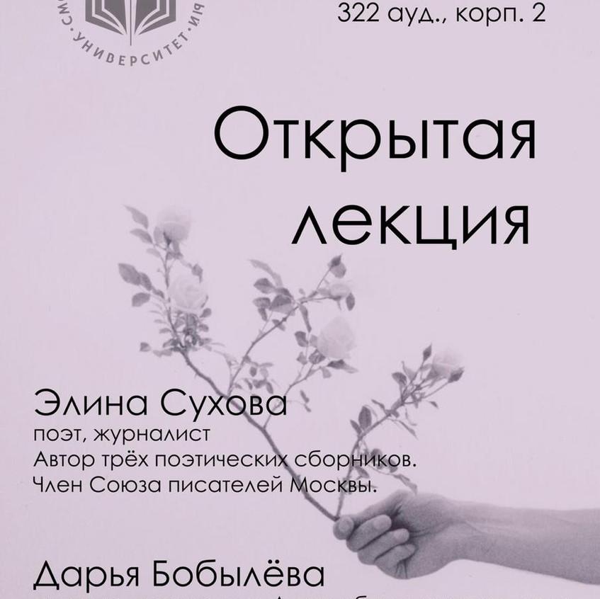Афиша 3