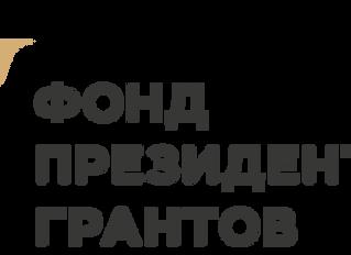 """""""ПУТЬ В ЛИТЕРАТУРУ. ПРОДОЛЖЕНИЕ"""". ПЕРВЫЕ ЦИФРЫ"""