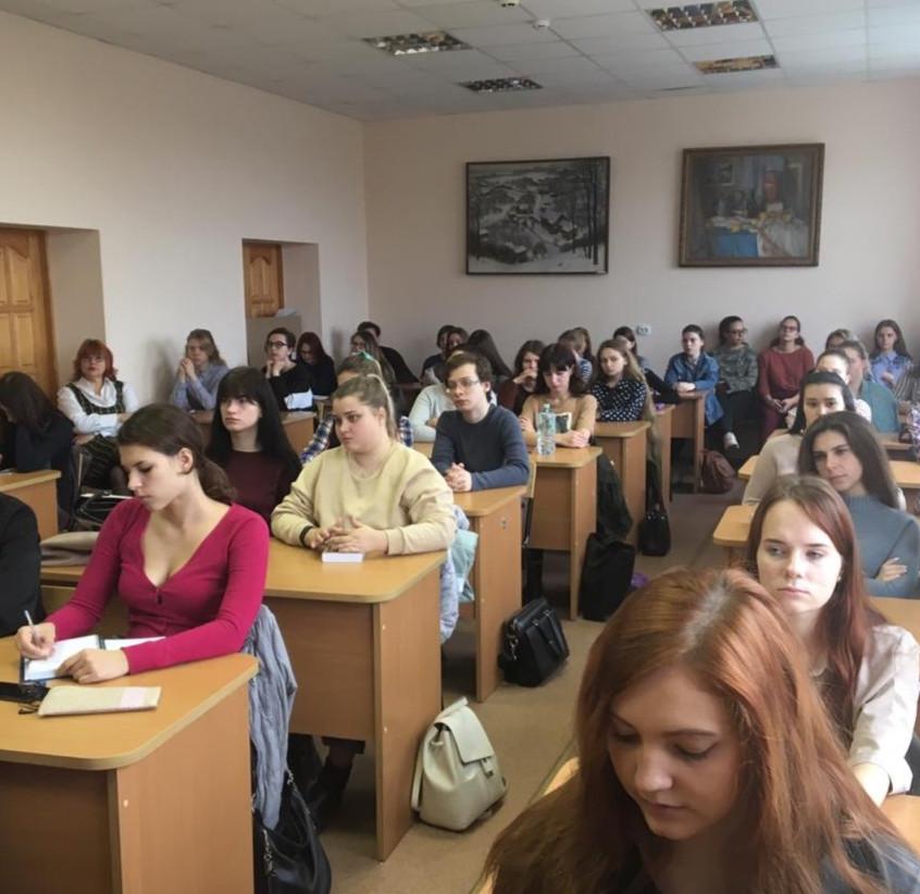 Лекция в СГУ