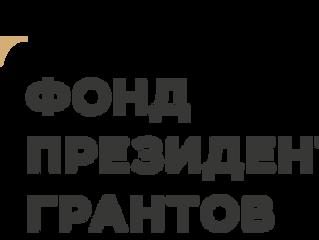 """Новые публикации в """"Кольце А"""""""