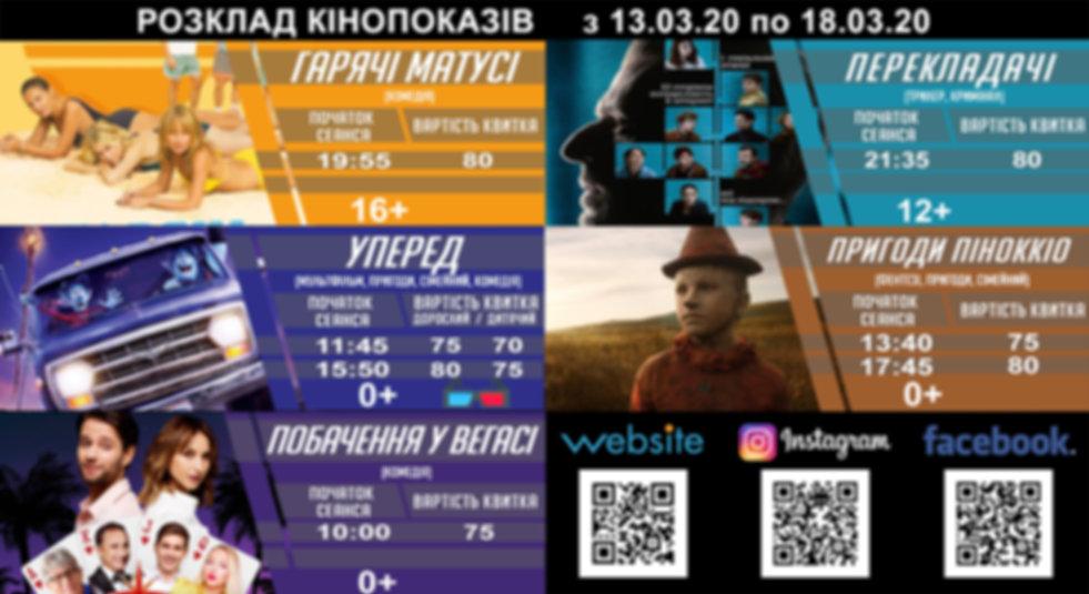 Grafik-Kray-TV.jpg