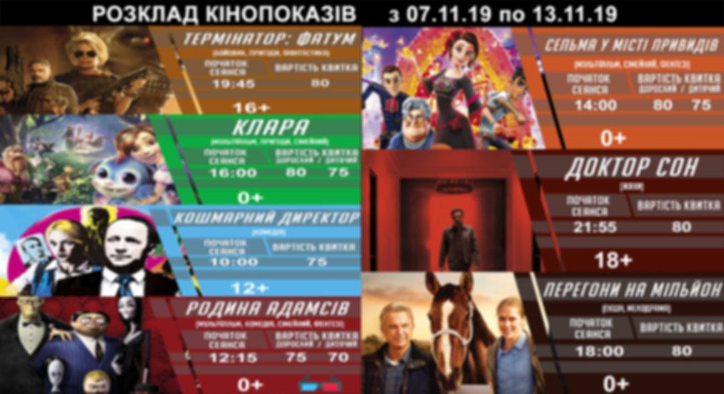 Grafik-TV.jpg